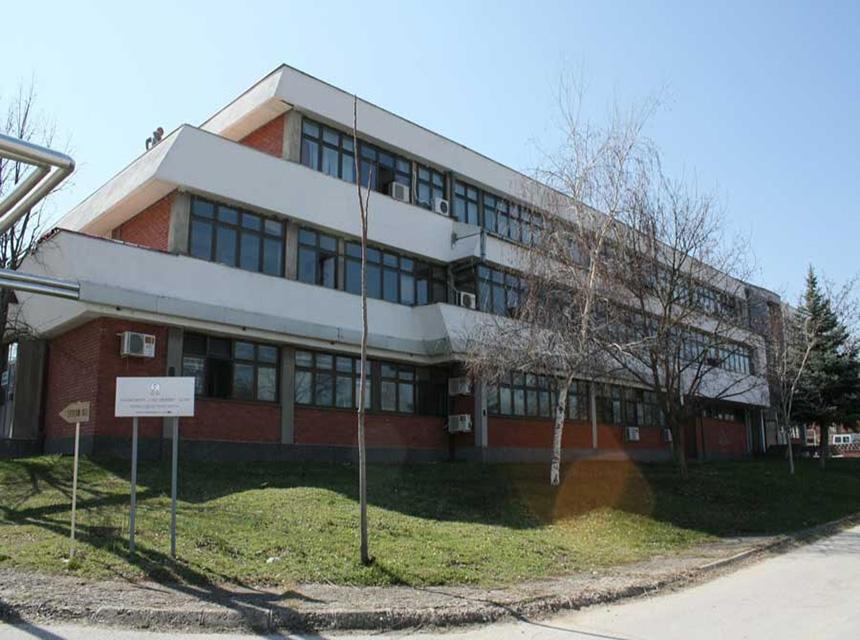 Goce Delcev Üniversitesi