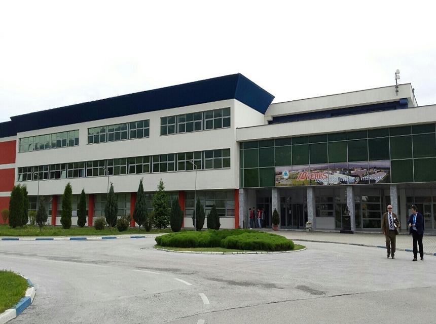 Güney Doğu Avrupa Üniversitesi