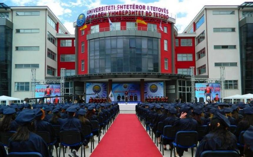 Tetova Üniversitesi